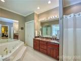 105 River Point Road - Photo 26