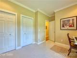 105 River Point Road - Photo 31