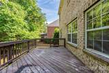 16612 Turtle Point Road - Photo 21