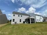 132 Suggs Mill Drive - Photo 34