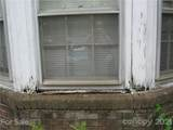 1238 Patterson Street - Photo 4