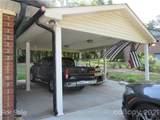 336 Dixie Trail Drive - Photo 11