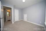 9205 Forest Green Drive - Photo 36