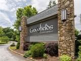463 Crowfields Drive - Photo 40