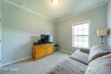 509 Brawley Road - Photo 20