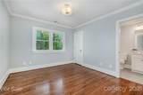 9901 Foxx Oak Place - Photo 27