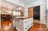 3213 Fifth Baxter Crossing - Photo 9