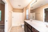 109 Lookout Point Place - Photo 18