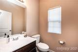 109 Lookout Point Place - Photo 6