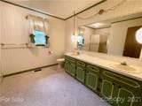 642 Central Street - Photo 12