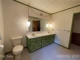 642 Central Street - Photo 13