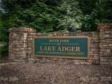 447 River Park Lane - Photo 47