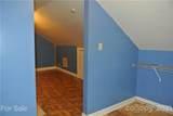 503 Tremont Street - Photo 36