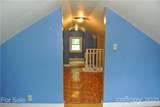 503 Tremont Street - Photo 39
