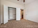 10925 Oakside Court - Photo 17