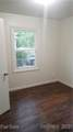 1839 Kennesaw Drive - Photo 11