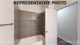 1051 Sycamore Avenue - Photo 11