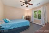 348 Grady Avenue - Photo 41