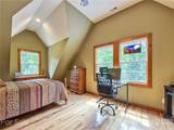 27 Little Roundtop Road - Photo 23