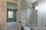 2801 Briar Ridge Drive - Photo 32