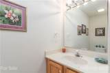 395 Cool August Heights - Photo 15
