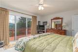 395 Cool August Heights - Photo 17