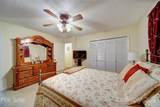436 Bess Town Road - Photo 35