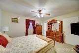 436 Bess Town Road - Photo 36