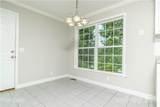 348 Piney Oak Hills Circle - Photo 16