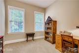 13202 Long Common Parkway - Photo 17