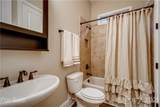 13202 Long Common Parkway - Photo 19