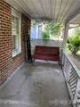 228 Oakdale Street - Photo 3