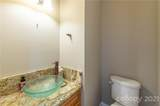 341 Whippoorwill Road - Photo 16