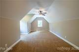 341 Whippoorwill Road - Photo 32