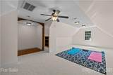 4204 Mourning Dove Drive - Photo 48