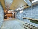 225 Valley View Terrace - Photo 42