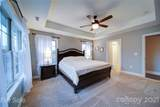 5801 Sikes Mill Road - Photo 31