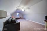 5801 Sikes Mill Road - Photo 36