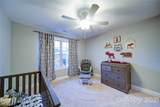 5801 Sikes Mill Road - Photo 40
