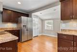 288 Sand Hill Road - Photo 11