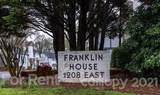 1208 Franklin Boulevard - Photo 1