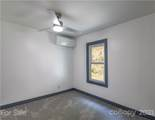 120 Gage Branch Road - Photo 18