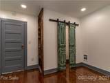 120 Gage Branch Road - Photo 23