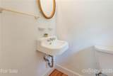 81 Beverly Road - Photo 25