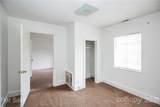 830 Reliance Street - Photo 8