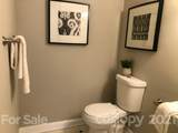 2503 Roswell Avenue - Photo 18