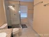 844 46th Ave Drive - Photo 32