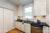 2310 Roswell Avenue - Photo 13