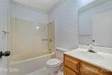 3307 Peachtree Place - Photo 13