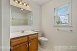 3307 Peachtree Place - Photo 19